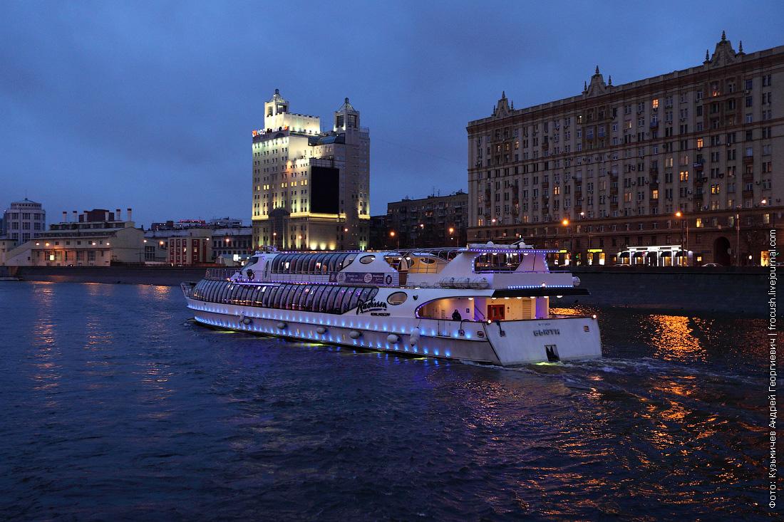 Radisson Royal Moscow яхта Бьюти