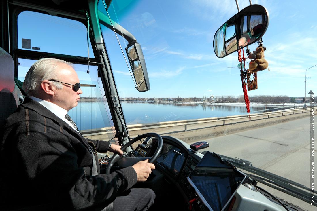 автобусные круизы по волге от мостурфлота