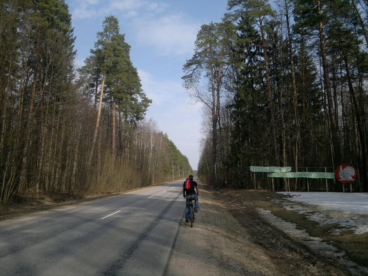 приокско-террасное шоссе