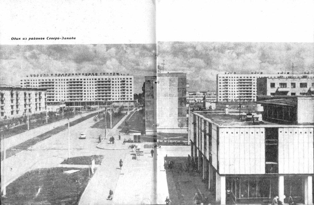Пионерская-1974.jpg