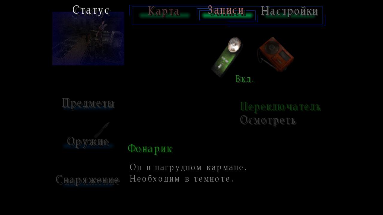 https://img-fotki.yandex.ru/get/56406/130290421.5/0_12770d_64ef0a7_orig.png