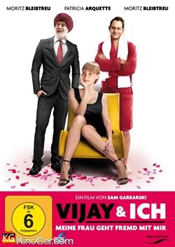 Vijay und ich - Meine Frau geht fremd mit mir (2013)