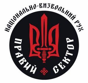 Сообщение о назначении руководителя Политического представительства на Ивано-Франковщине