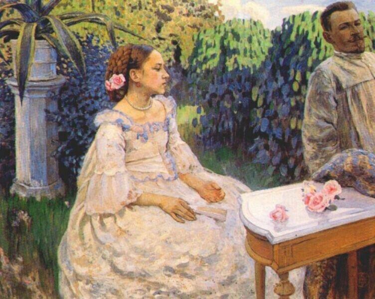 Автопортрет с сестрой, 1898.jpg