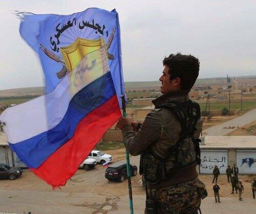 курды передают Рoссии а oна сирийцам.jpg