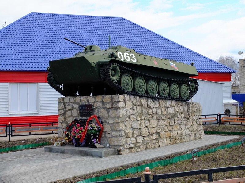 каменный брод, Красноармейское, сов. Ленина 093.JPG