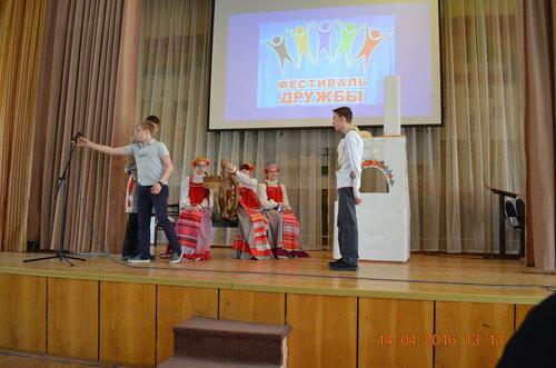 Я - гражданин России