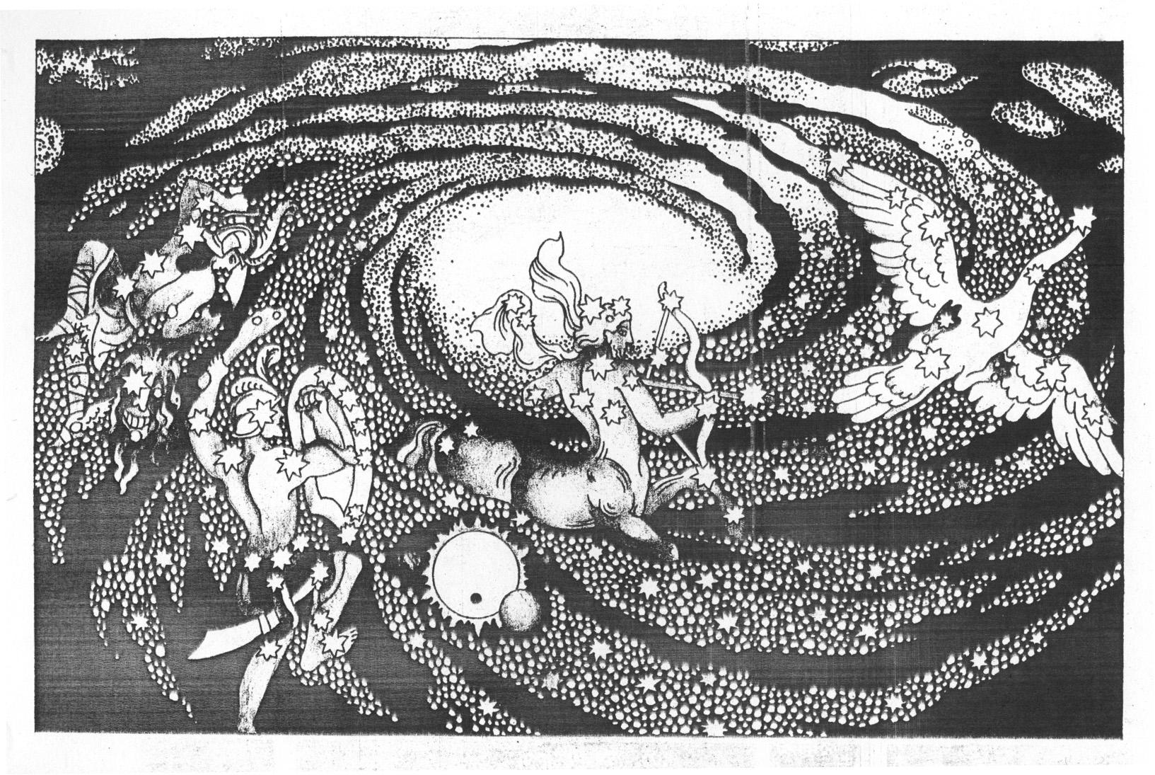 галактика.jpg