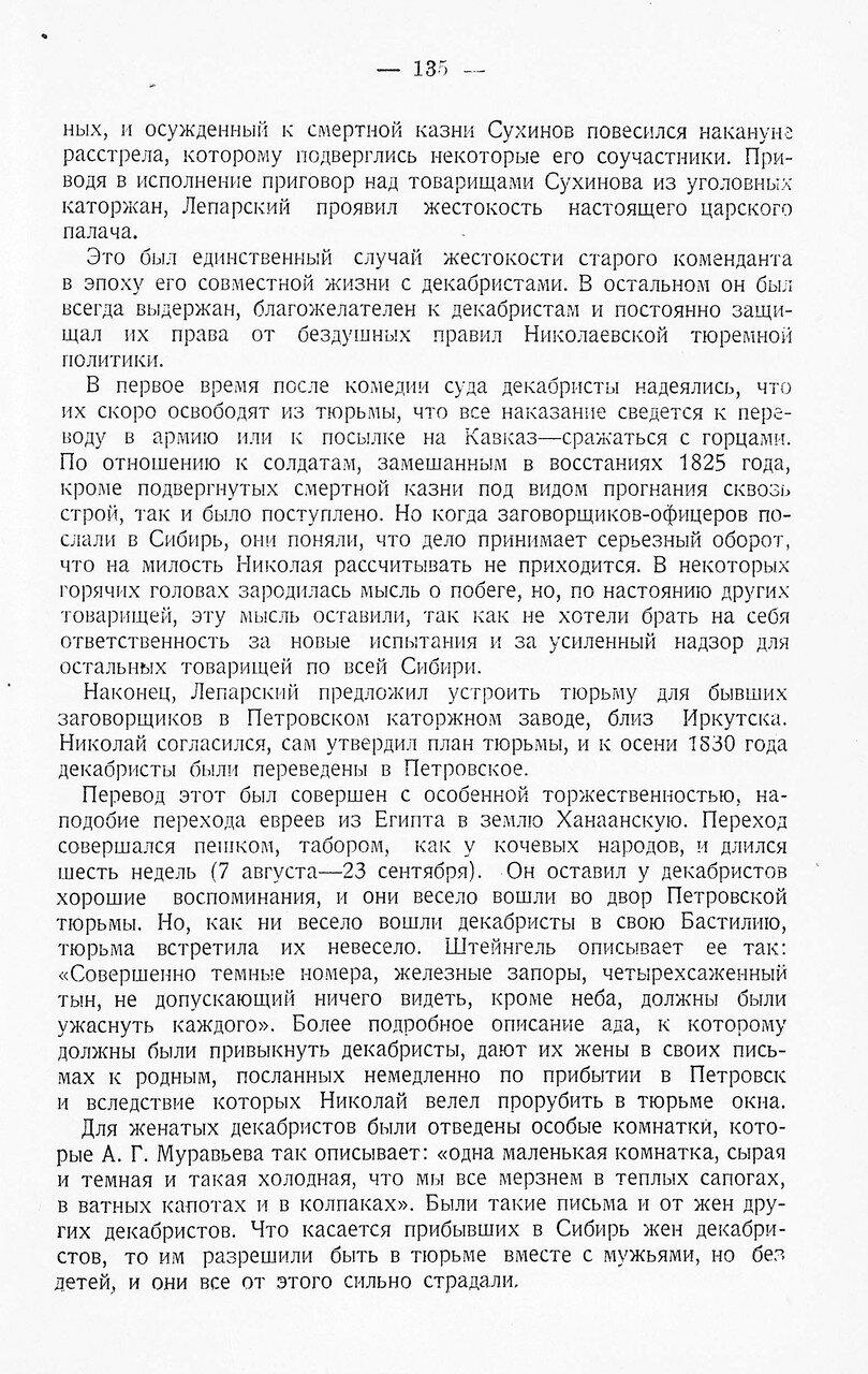 https://img-fotki.yandex.ru/get/56406/199368979.42/0_1f1f39_1971aa13_XXXL.jpg