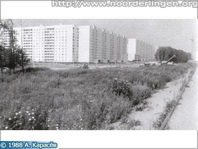 otradnoe-karasev-012-1988.jpg