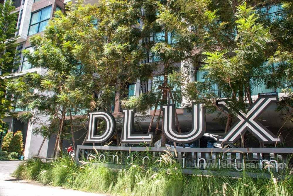 DLUXE кондоминиум на Пхукете