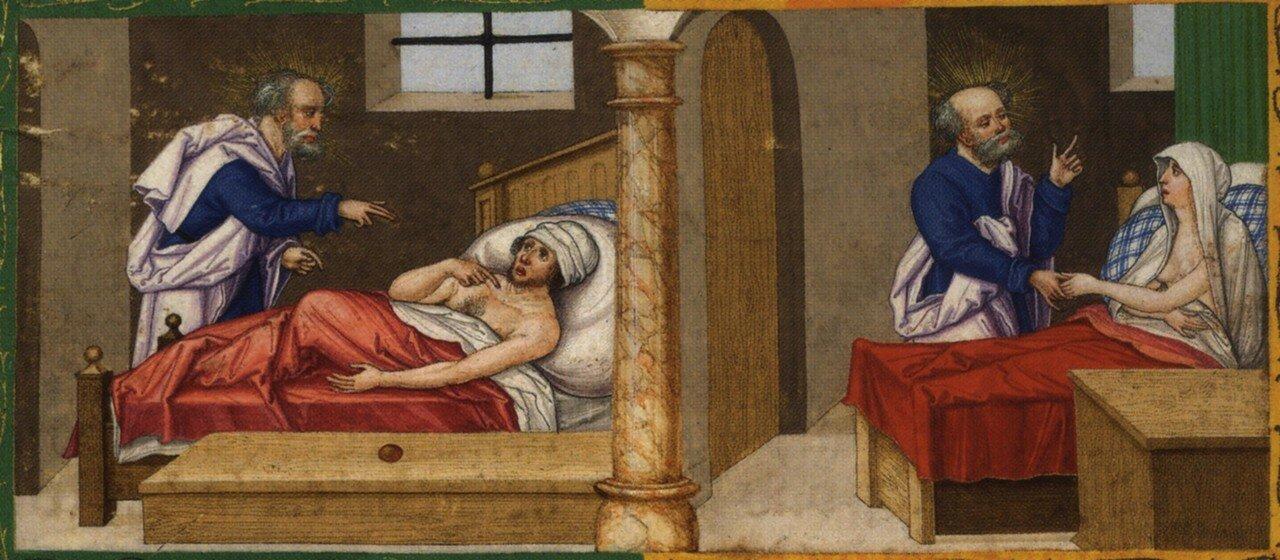 Ottheinrich_Folio238v_Act9CD.jpg
