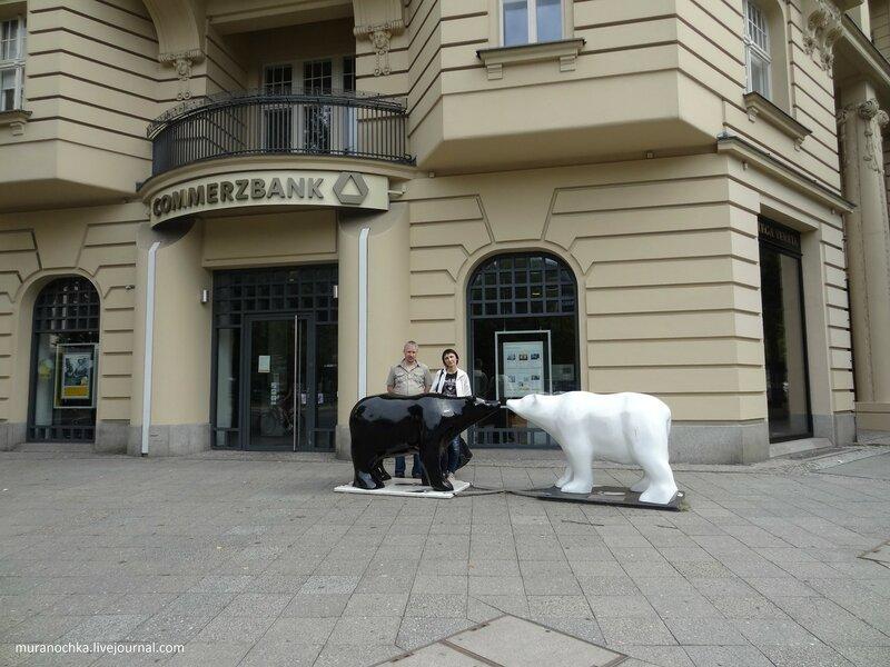 Знакомство берлин