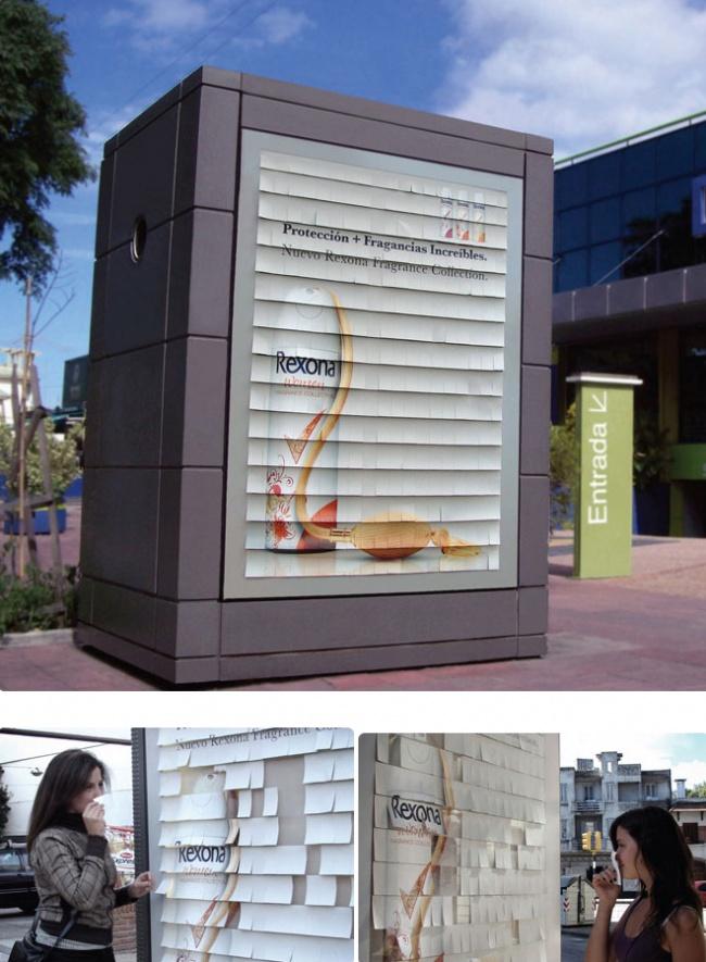 Рекламный щит Rexona сделали избумажных пробников сароматом парфюмированного дезодоранта. Билборд