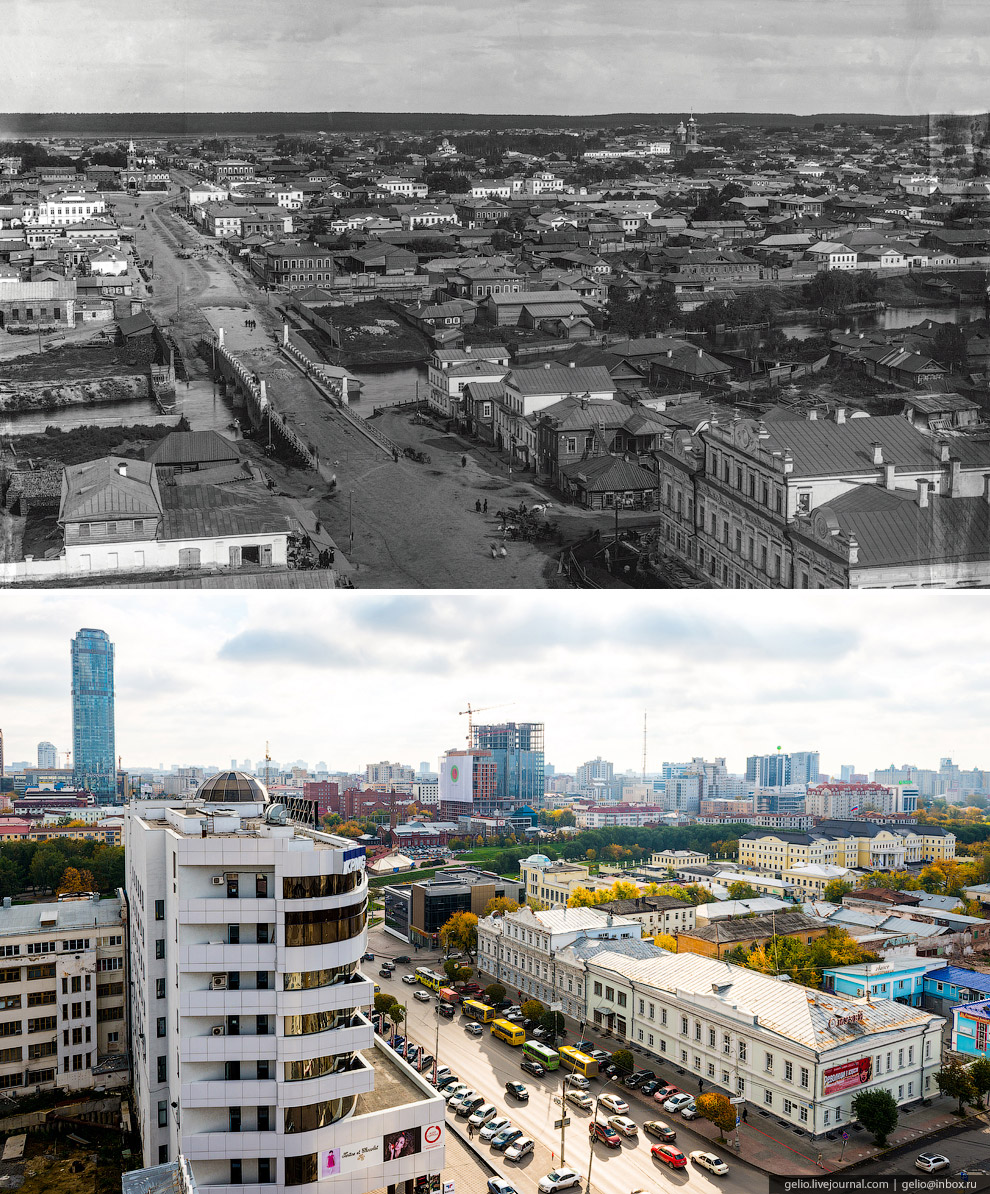 Екатеринбург тогда и сейчас фото
