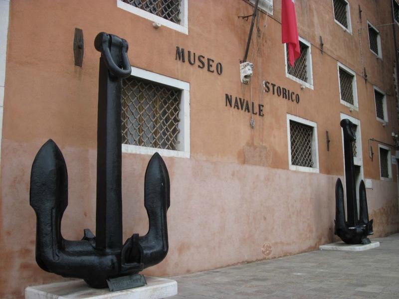 Что посмотреть в Венеции: музей морской истории
