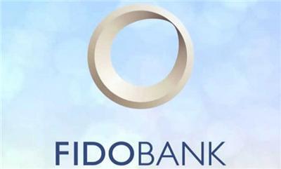 ФГВФЛ возобновил выплаты вкладчикам Фидобанка