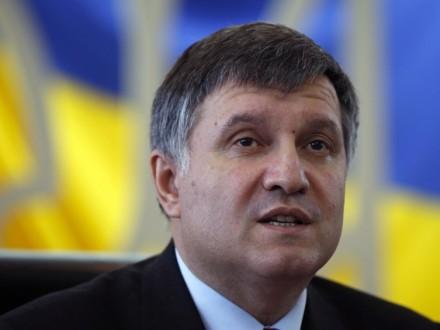 Аваков сказал, каким будет бюджет для МВД на 2017-й
