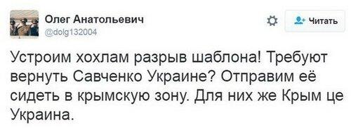 Галичина как анти-Украина