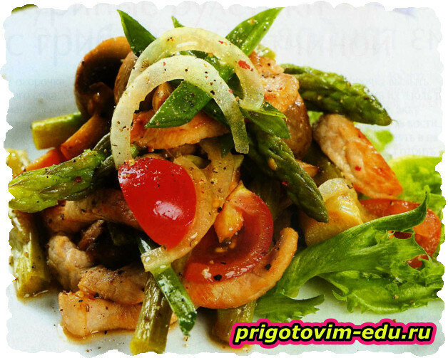Мясной салат с грибами и спаржей