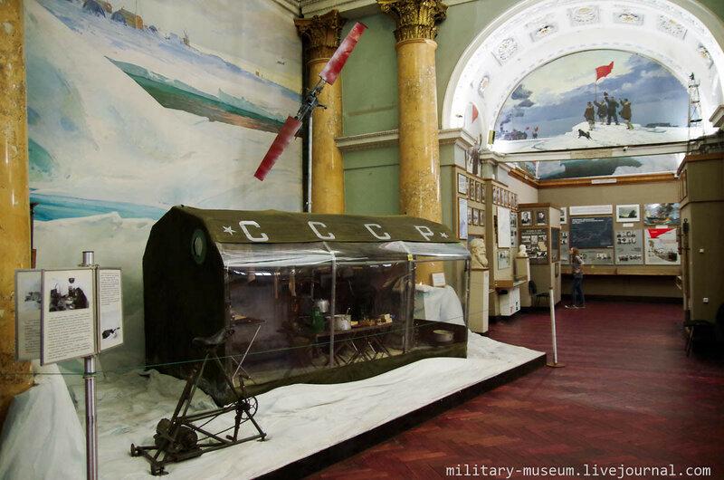 Музей Арктики и Антарктики в С.-Петербурге