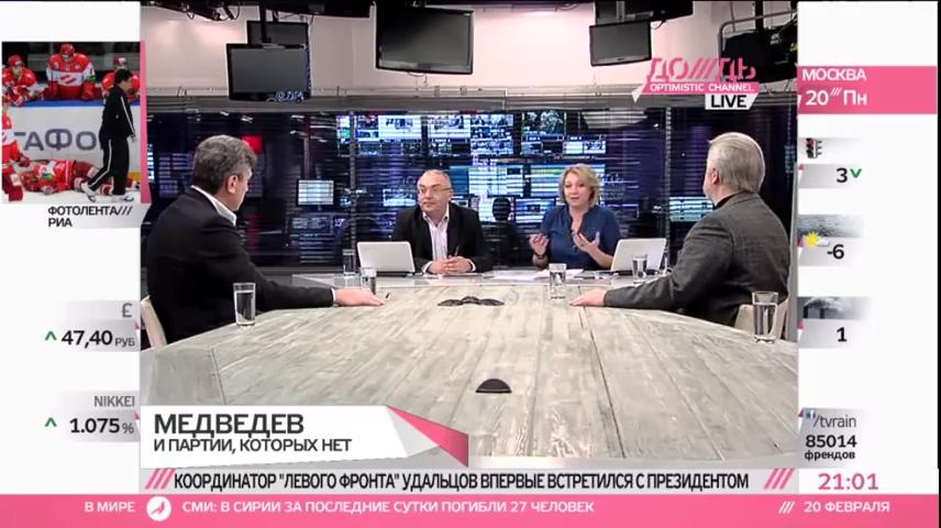 Медведев не хочет остаться в истории-pic07
