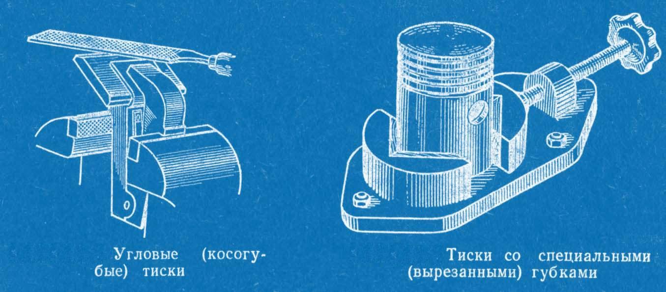 виды тисков для рубки металла