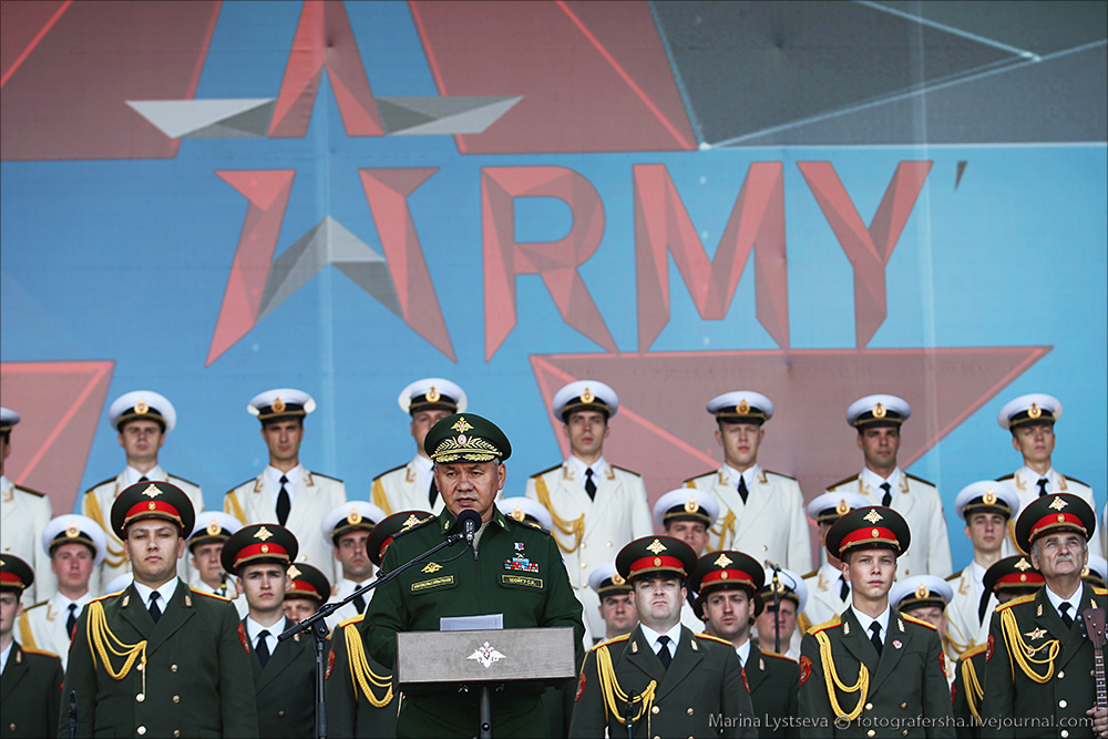 Army 2016 opened today in the park & ​​quot; Patriot & quot;