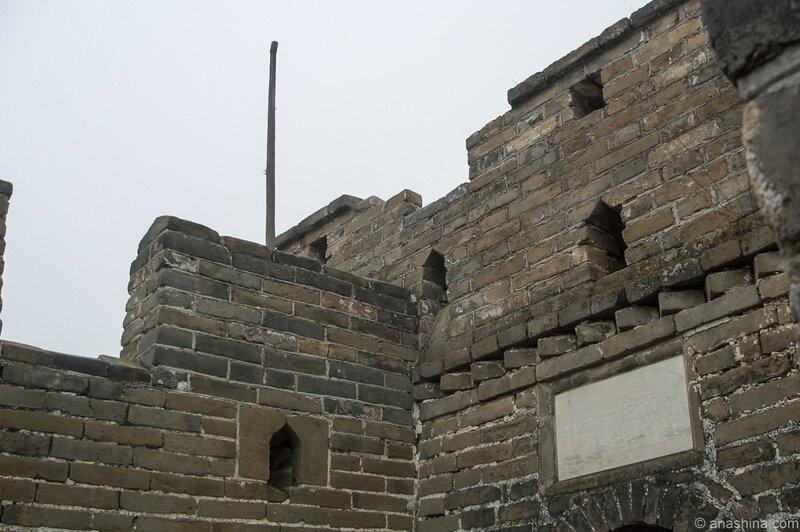 Башня, Мутяньюй, Великая китайская стена