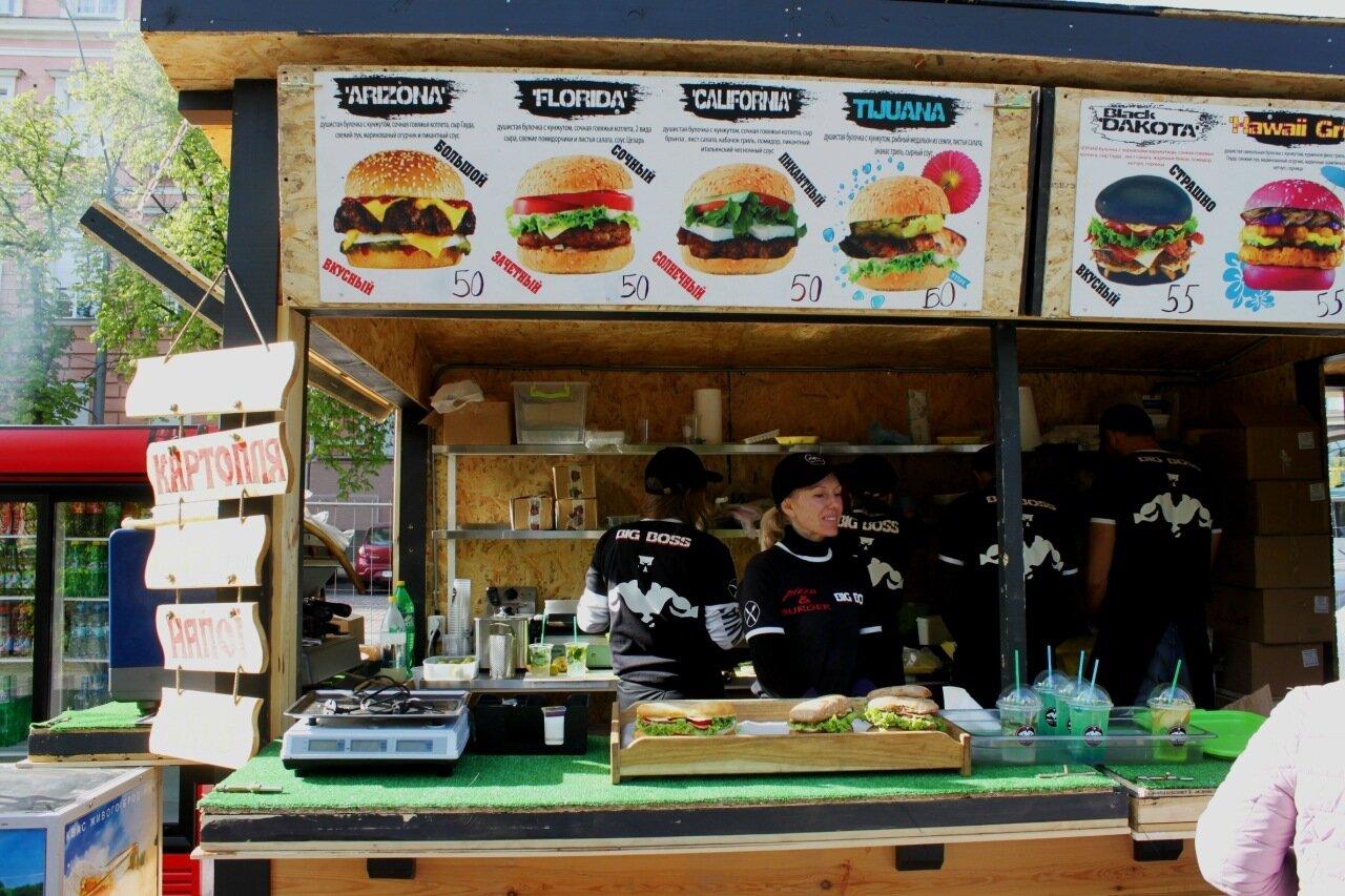 Павильон гамбургеров