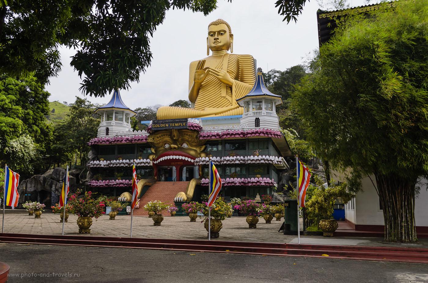 Фотография 2. Храм Золотого Будды в городе Дамбула (Dambula) на Шри-Ланке. Отзывы туристов об экскурсии самостоятельно.
