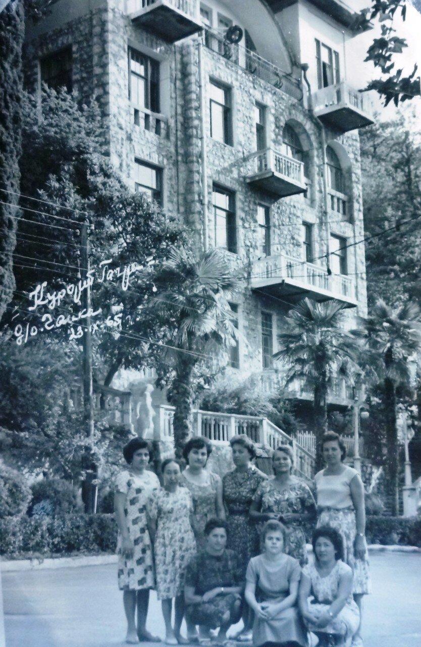 1965 Дом отдыха Чайка.jpg