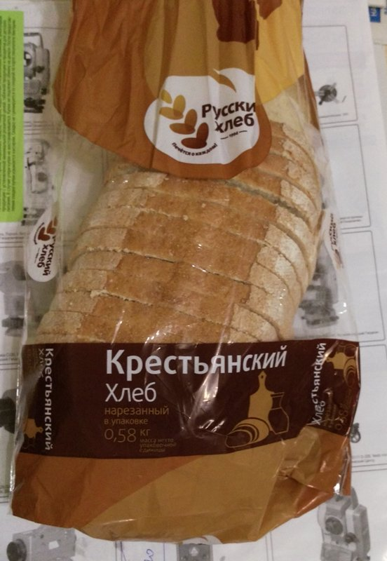 хлеб_крестьянский.jpg