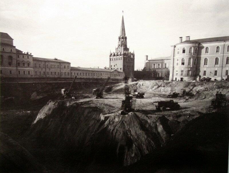 522 Строительство Кремлевского Дворца Съездов 1959.jpg