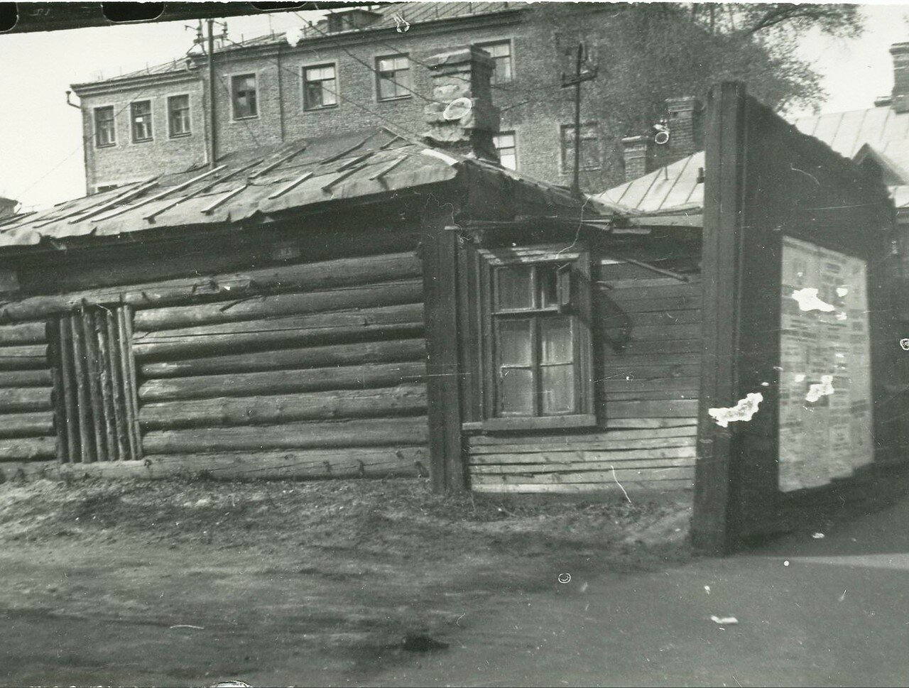 1960-е. Улица Гиляровского