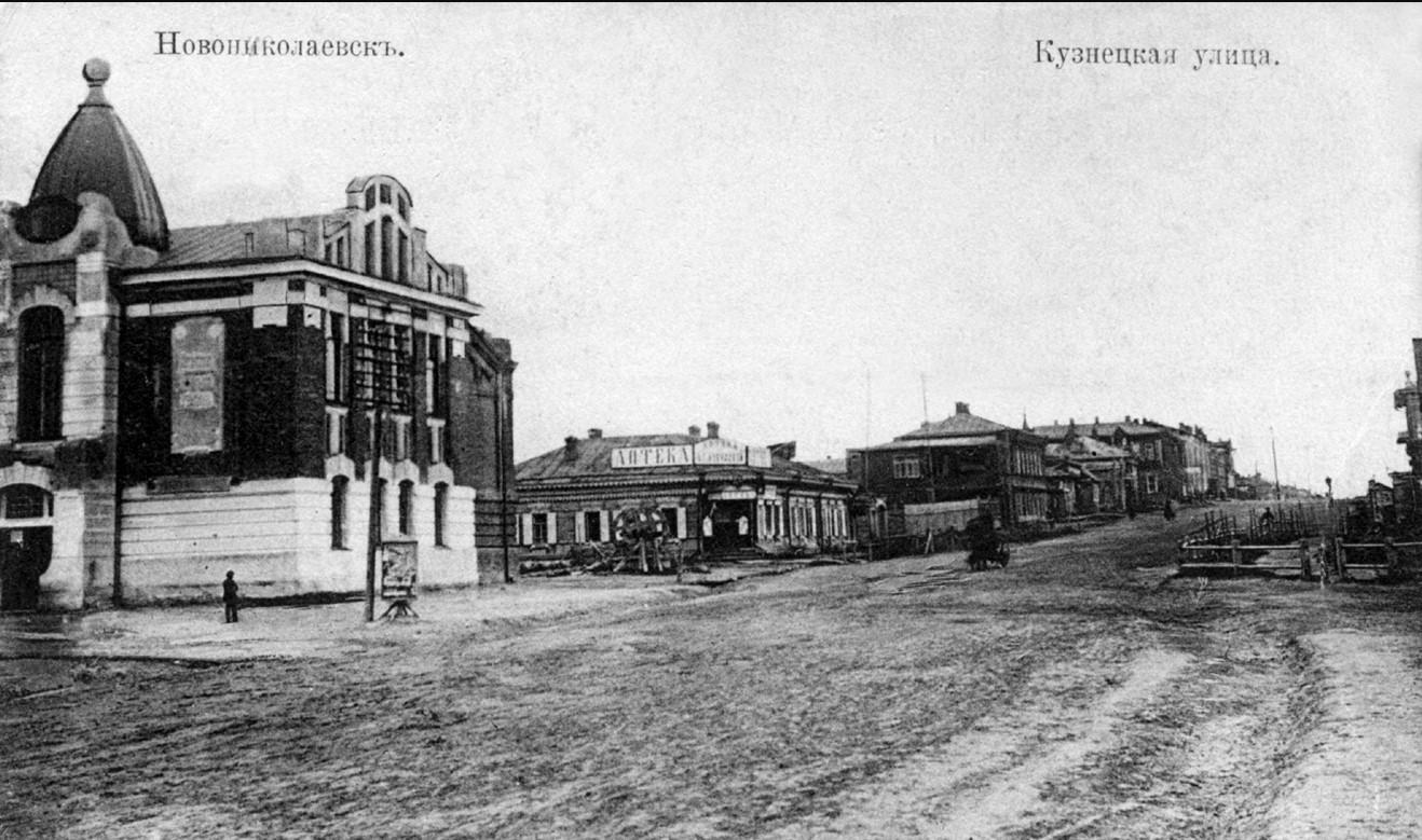 Кузнецкая улица