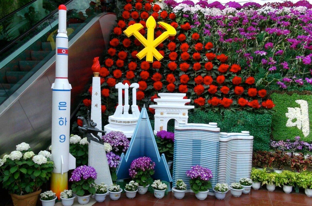 Северная Корея, Пхеньях, Выставка цветов им. тов. Ким Ир Сена (фото Алексея Лушникова)
