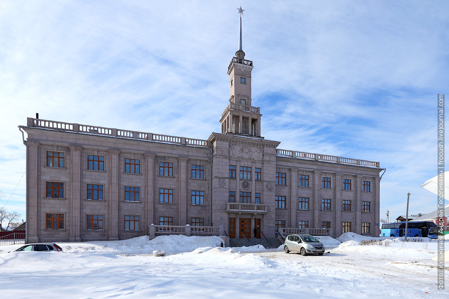 дом культуры имени Чкалова