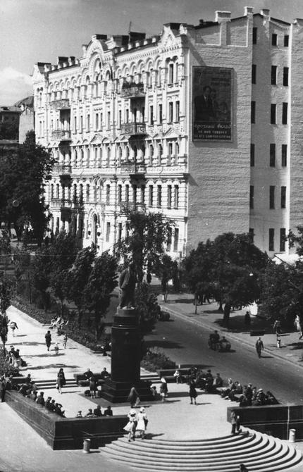 1949. Памятник Ленину на бульваре Шевченко