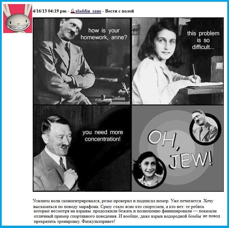 Мосгордума -- это нацизм. Высопоставленный чиновник Мосгордумы -- торжествующий нацист, Метальников Илья.