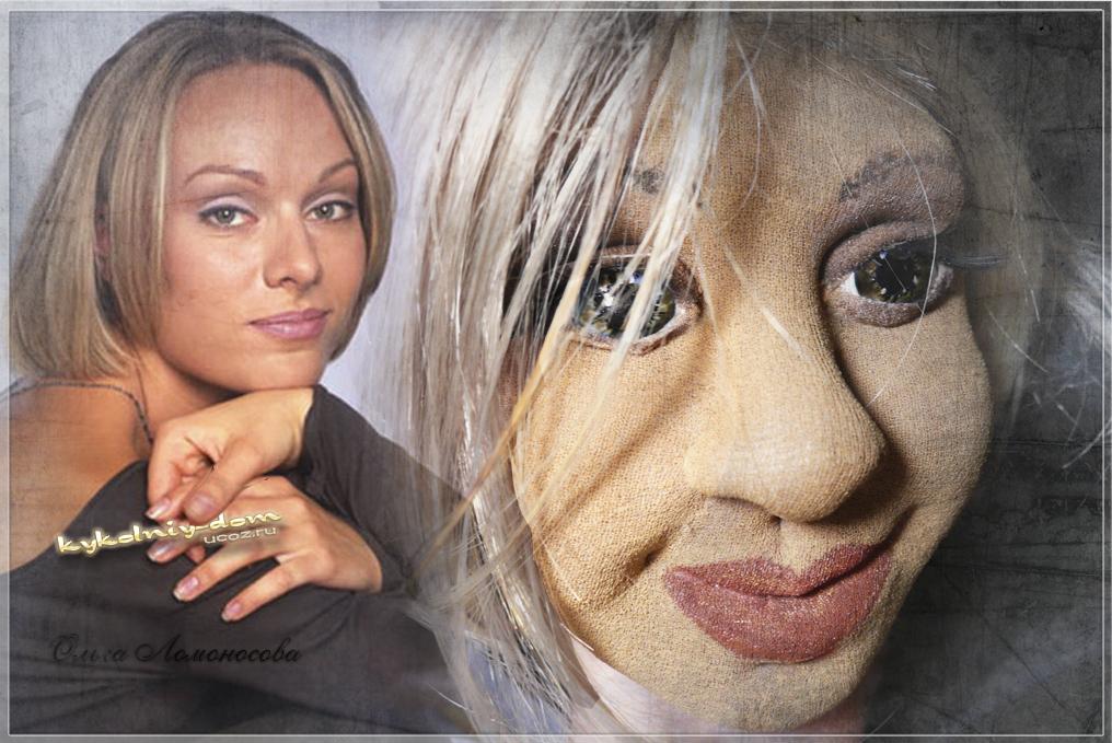 портретная кукла по фото - Ольга Ломоносова
