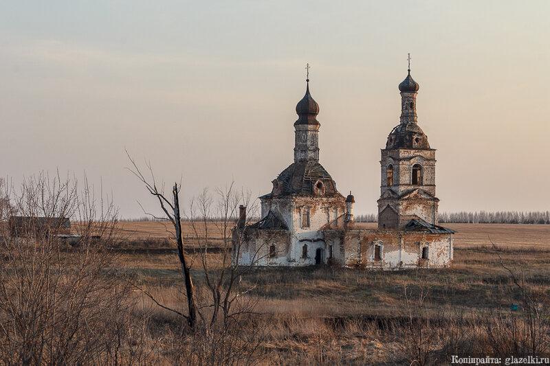 Красная Поляна. Церковь Успения Пресвятой Богородицы.
