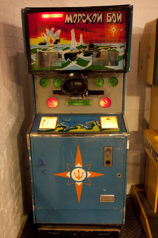 Игровой Зал Игровых Автоматов