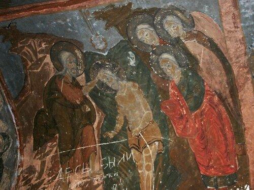 Церковь Спасителя