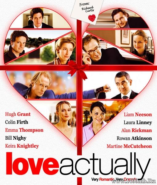 Реальная любовь / Love Actually (2003/HDRip)
