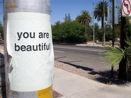 Вы прекрасны