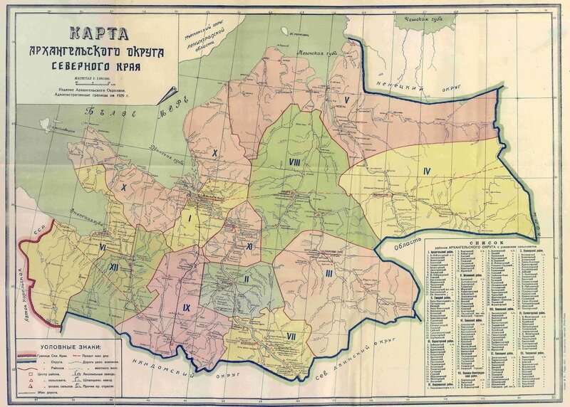 Карта Самарская Губерния