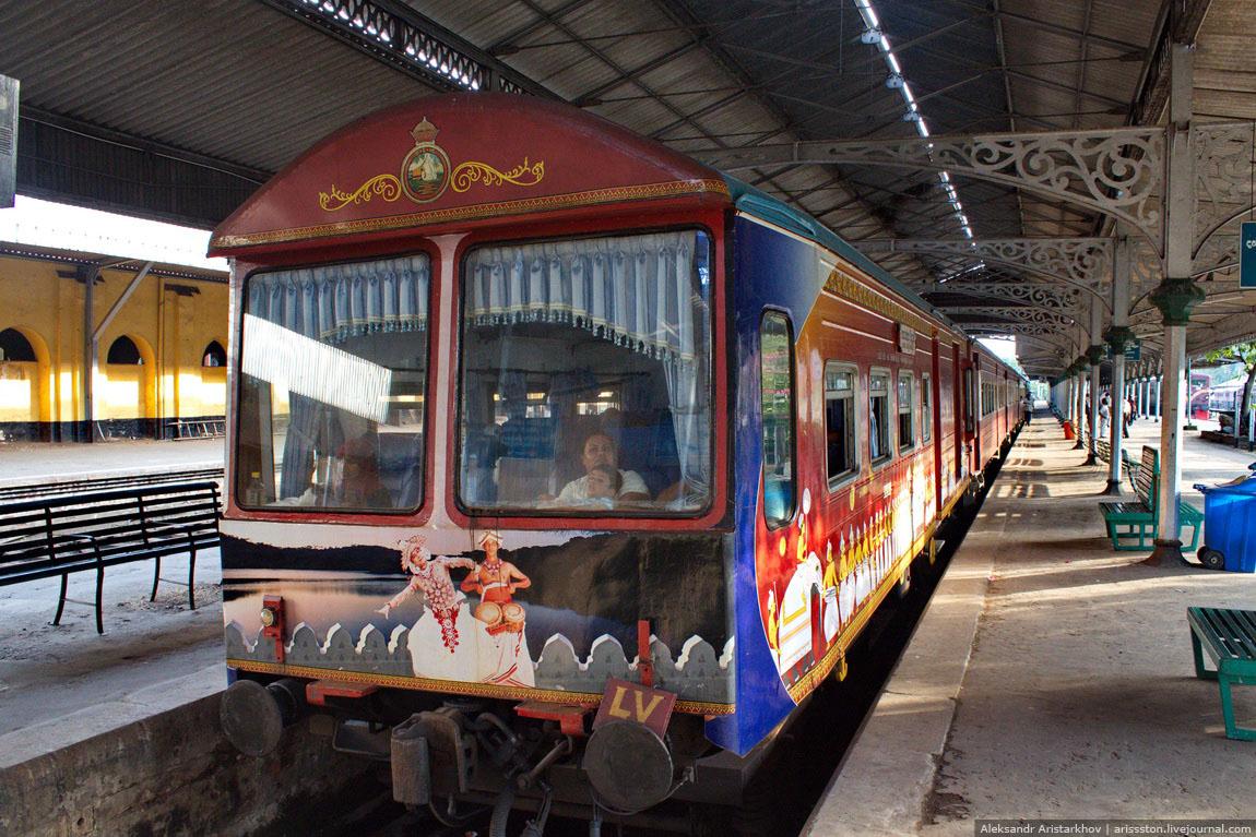 Шри-Ланка_Железная дорога_26