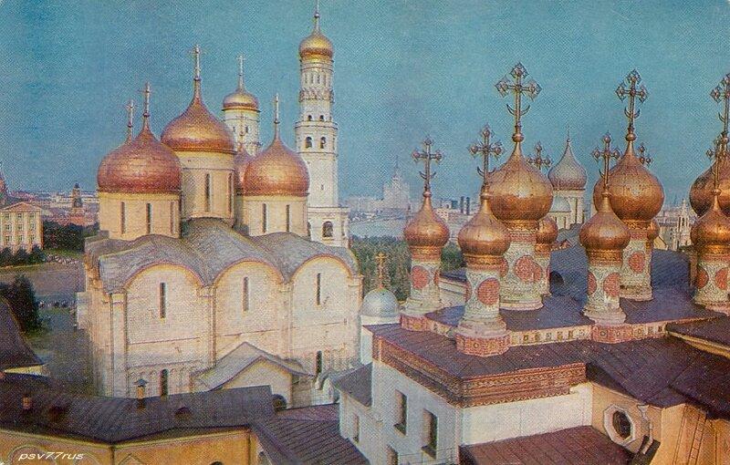 Москва. Кремль. Успенский собор (XV в.), колокольня Ивана Великого (XVI в.), купола церквей.