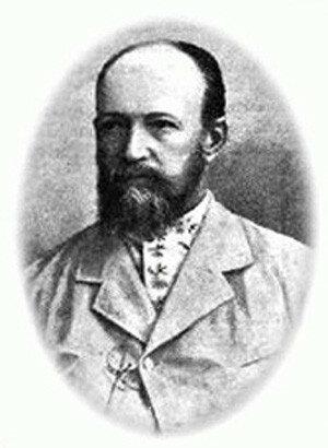 Николай Федорович Бунаков. Фото конца XIX века